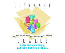 Literary Jewels 220x180